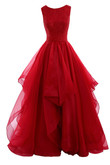 Organza Luxus Romantisches Sittsames Lockeres Abendkleid